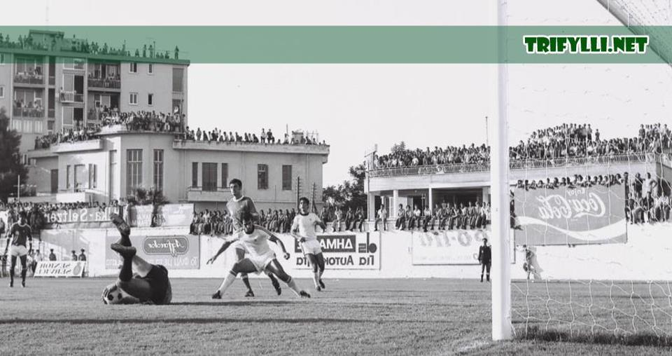 History of AC Omonoia Nicosia | Rebel Ultras