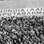 during a game at the old stadium