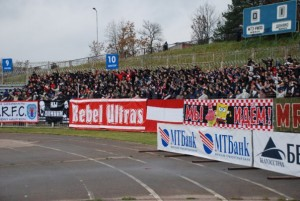 Ultras Partizan Minsk