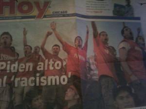 Sector Latino Antira