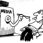 Media control 3